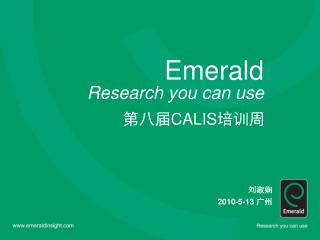 Emerald Research you can use