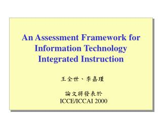 An Assessment Framework for Information Technology Integrated Instruction