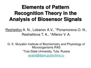 Elements of Pattern Recognition Theory in the Analysis of Biosensor Signals