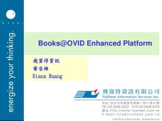Books@OVID Enhanced Platform