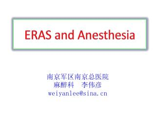 ERAS and Anesthesia