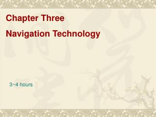 Chapter Three  Navigation Technology