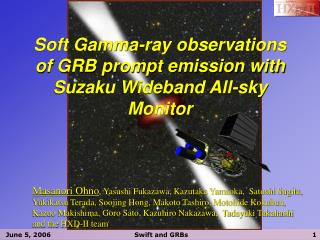 Soft Gamma-ray observations of GRB prompt emission with Suzaku Wideband All-sky Monitor