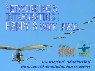 NETWORKING & INTREGRATING : Happy  8  WorK   Place
