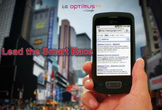 Lead the Smart Race