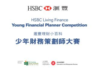 Financial Planning  & YOU