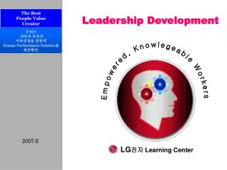 LG 전자  Learning Center