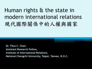 Human rights & the state in  modern international relations 現代國際關係中的人權與國家