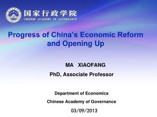 Progress of China's Economic Reform and Opening Up