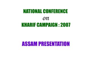 NATIONAL CONFERENCE  on  KHARIF CAMPAIGN : 2007