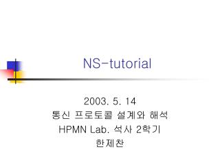 NS-tutorial