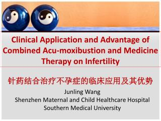 Junling Wang Shenzhen Maternal and Child Healthcare Hospital Southern Medical University