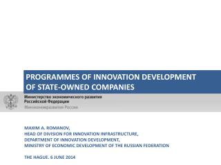 MAXIM A. ROMANOV, HEAD OF DIVISION FOR INNOVATION INFRASTRUCTURE,