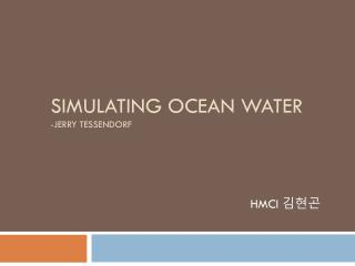 SIMULATING OCEAN WATER -JERRY TESSENDORF