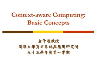 Context-aware Computing: Basic Concepts