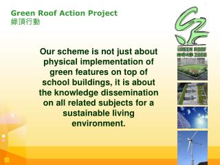 Green Roof Action Project  綠頂行動