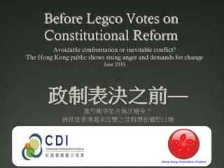 Before  Legco  Votes on Constitutional Reform