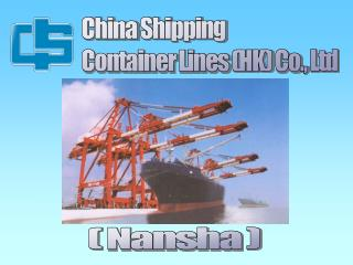 China Shipping Container Lines (HK) Co., Ltd