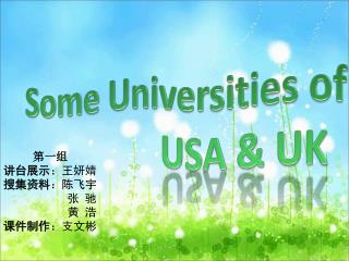 Some Universities of USA & UK