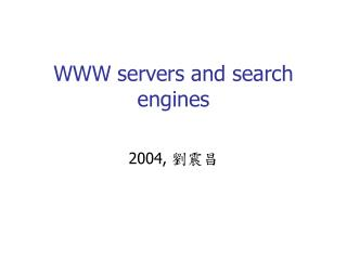 WWW servers and search engines