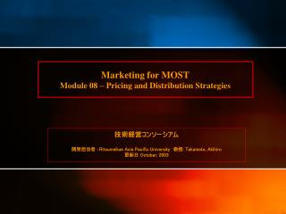 Marketing for MOST Module 08 – Pricing and Distribution Strategies