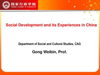 Social Development and its Experiences in China
