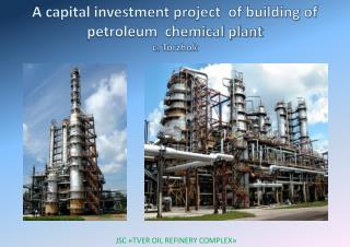 A capital investment project  of building of petroleum  chemical plant c. Torzhok