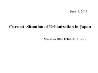 Current  Situation of Urbanization in Japan