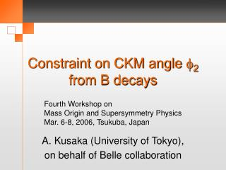 Constraint on CKM angle  f 2  from B decays
