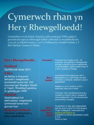 Her y Rhewgelloedd … Dyddiad Gorffennaf-Awst 2011 Y Her