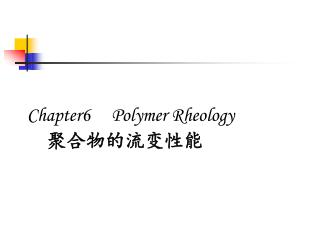 Chapter6     Polymer Rheology 聚合物的流变性能