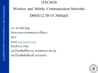 ITEC4620 Wireless  and  Mobile  Communication Networks D803(12.30-15.30(Sat))