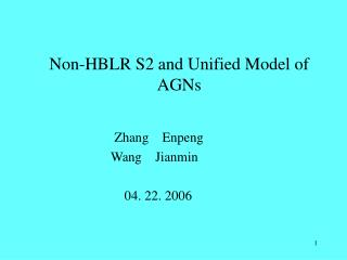 Non-HBLR S2 and Unified Model of AGNs
