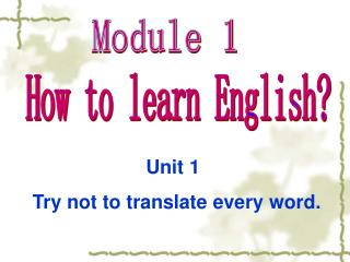How to learn English?