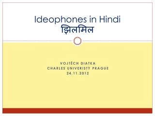 Ideophones in Hindi झिलमिल