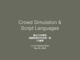 Crowd Simulation &  Script Languages