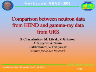 Comparison between neutron data from HEND and gamma-ray data from GRS