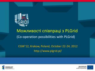 Можливості співпраці з  PLGrid (Co-operation possibilities with PLGrid)