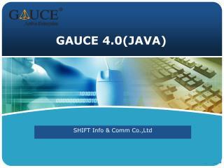 GAUCE 4.0(JAVA)