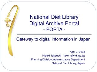 National Diet Library  Digital Archive Portal  - PORTA -
