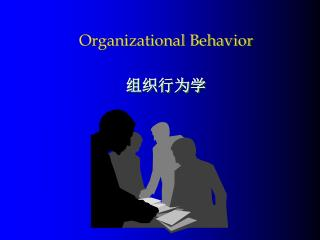 Organizational Behavior 组织行为学