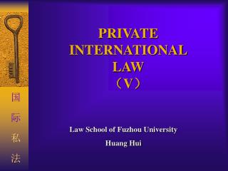 PRIVATE INTERNATIONAL LAW (V)