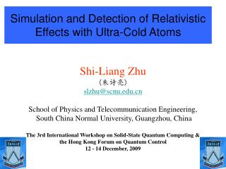 Simulation and Detection of Relativistic Effects with Ultra-Cold Atoms