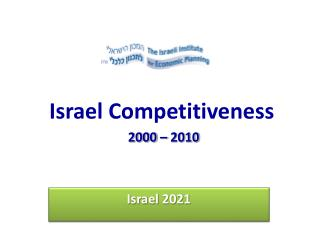 Israel Competitiveness 2000 – 2010