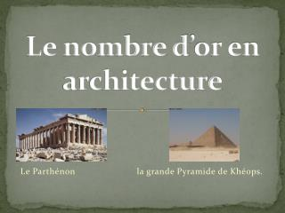 Le nombre d'or en architecture