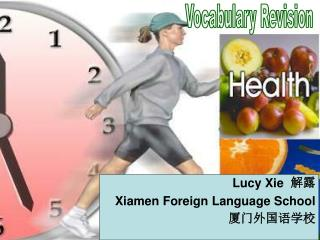 Lucy Xie 解露 Xiamen Foreign Language School 厦门外国语学校