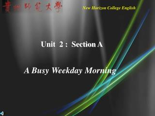 New Horizon College English