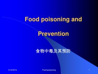 Food poisoning and  Prevention