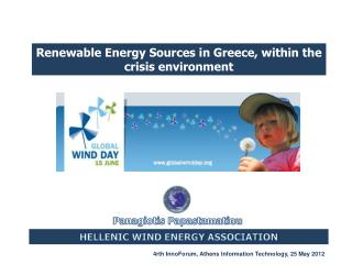 Renewable Energy Sources in Greece, within the crisis environment