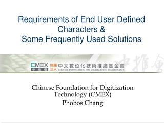 Requirements of End User Defined Characters &  Some Frequently Used Solutions